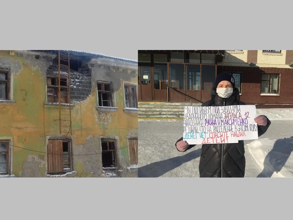 Многодетная мама из Первоуральска вышла в пикет к зданию городской администрации, чтобы привлечь внимание к состоянию дома, в котором живет. В 2018 году госэкспертиза признала бывшее общежитие аварийным. Вот только расселять людей никто не спешит.