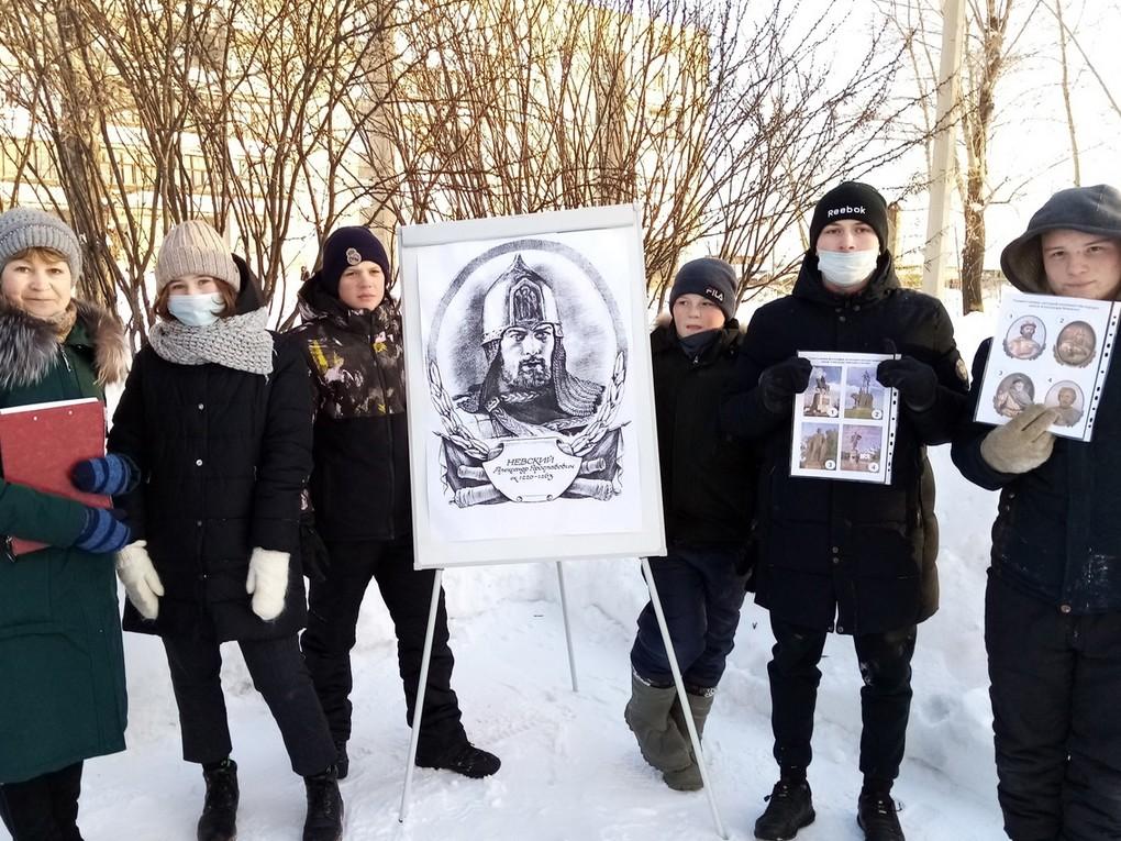 26 февраля на базе клуба «Комета» прошла военно-патриотическая межклубная игра «Зарница», посвященная 800-летию со дня рождения Александра Невского.