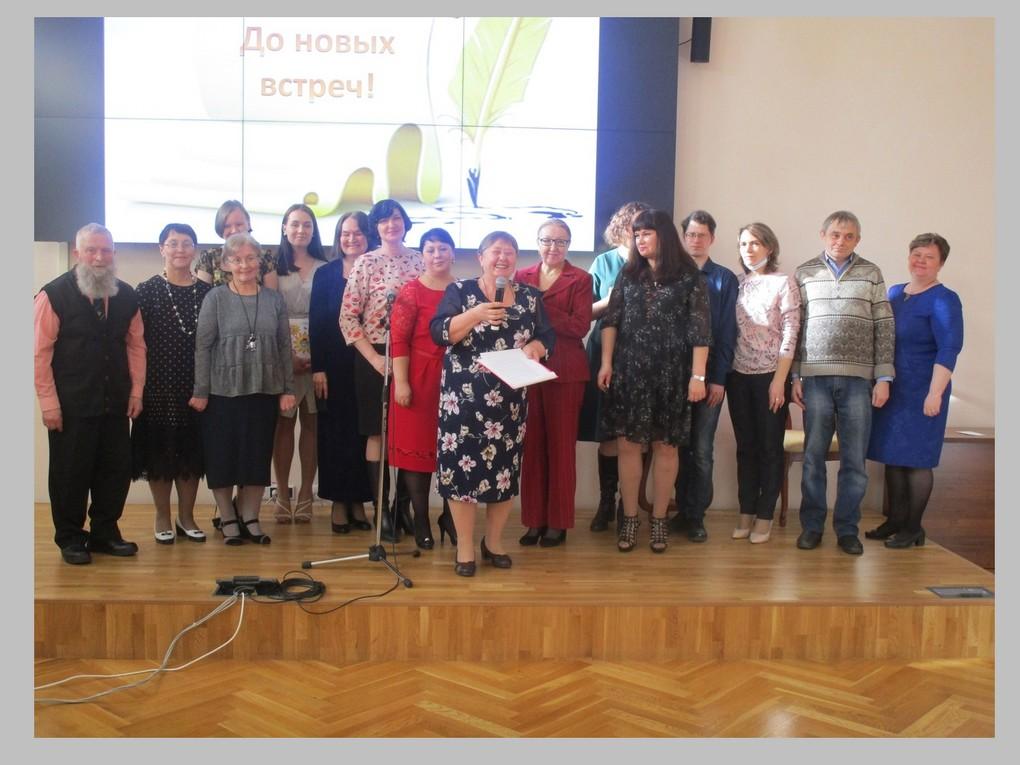 27 марта в Областной универсальной научной библиотеке им. В.Г. Белинского в Екатеринбурге впервые прошел творческий вечер «Славься,