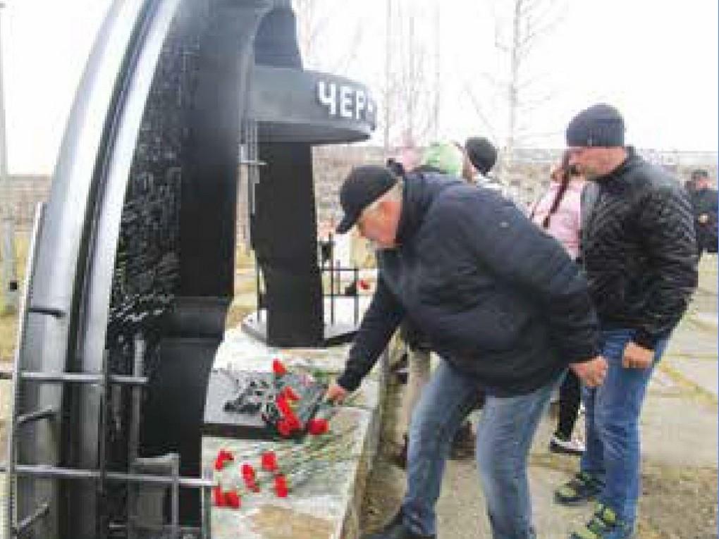 26 апреля на Мемориале Славы в Верхней Туре провели не только митинг, посвященный памяти жителей города – участников ликвидации аварии