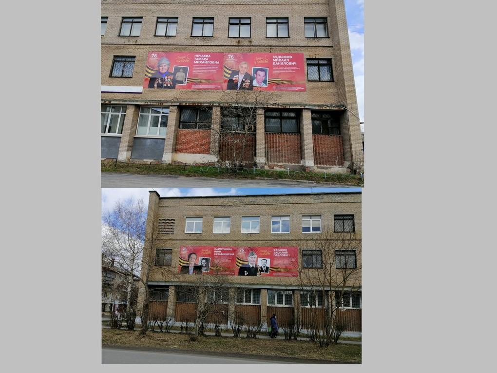 В Свердловской области реализуется проект «Лица Победы»: на рекламных конструкциях в 44 муниципальных образованиях
