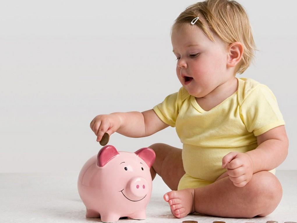 Начиная с 1 июля 2021 г. пособие за постановку на учёт в ранние сроки беременности (если отпуск по беременности и родам наступил до 1 июля