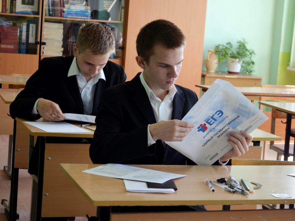 31 мая стартовал основной период сдачи ЕГЭ. В этот день выпускники сдали первый единый госэкзамен по химии, литературе и географии