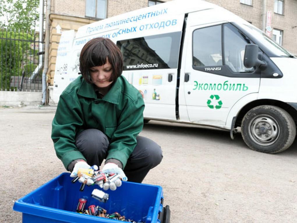 19 июля на улицах Красноуральска вновь появится специализированный «Экомобиль», собирающий батарейки и энергосберегающие