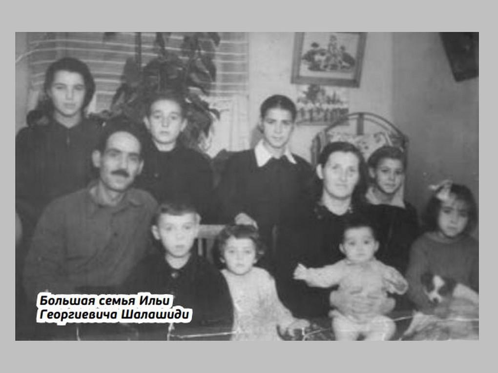 Семья греков Саласиди (Шалашиди в крымском варианте) начала свое вынужденное путешествие по земле в самом начале 19 века из Турции