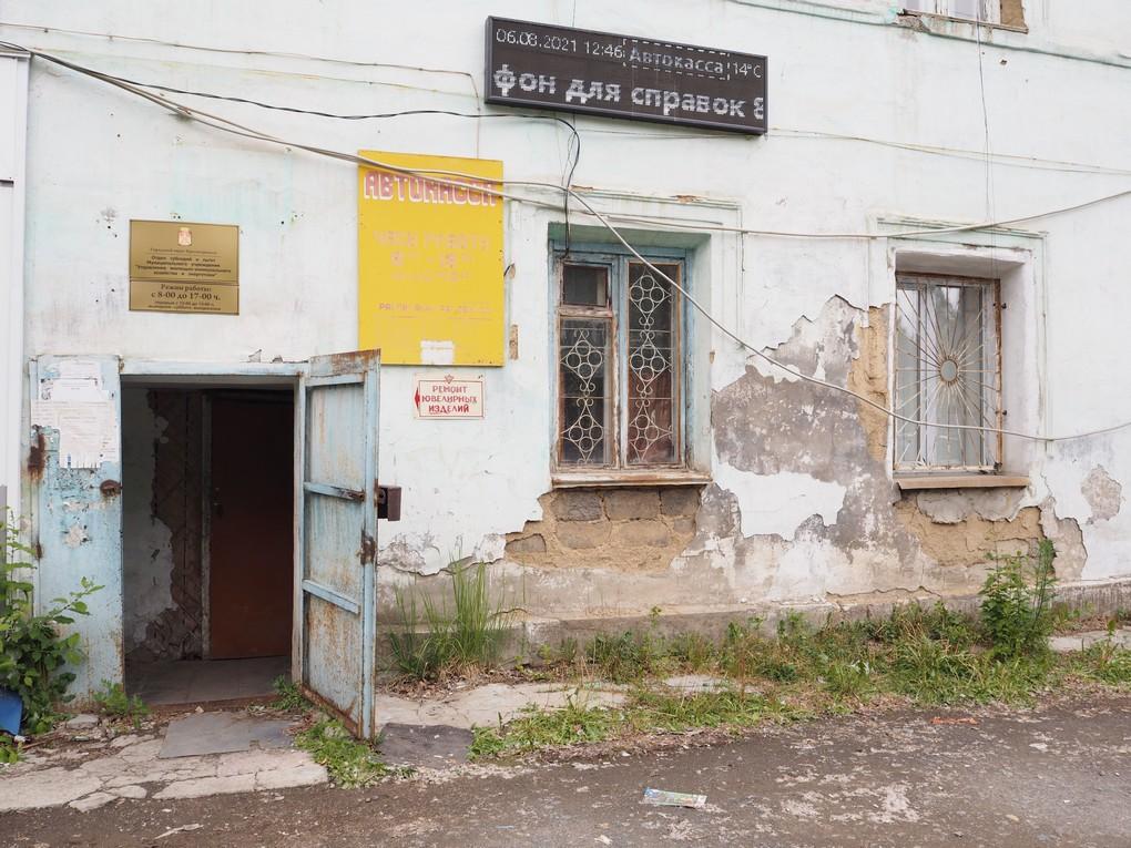 Вопрос о порядке в помещении автокассы и вокруг здания по ул. Янкина, поднимался не раз, но увы… По-прежнему здесь грязный и мрачный
