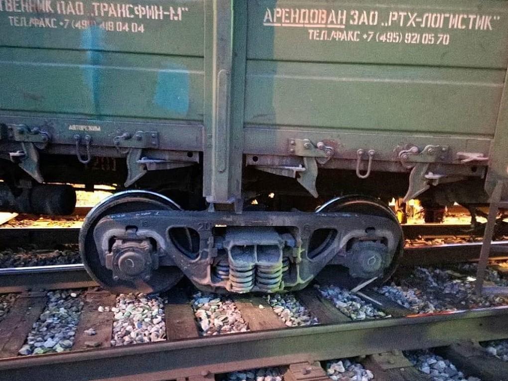 13 июня в 23.00 на сортировочной горке станции Гороблагодатская сошли с рельс четыре грузовых вагона. Задержек движения составов по станции