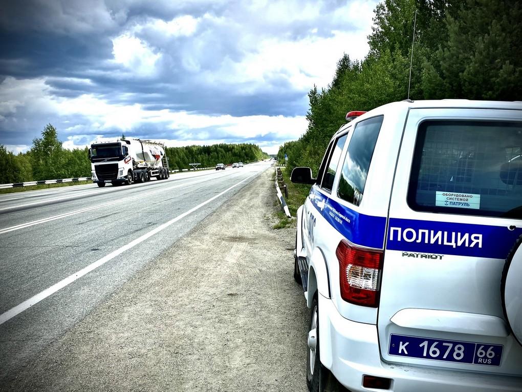 С 23 по 26 июля 2021 года на территории городского округа Красноуральск было проведено оперативно-профилактическое мероприятие